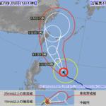 台風16号が心配です。