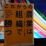 この本は勉強になりました